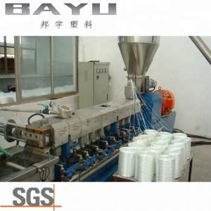 China Double Screw Plastic Granulator Machine , Plastic Pellets Extruding Granulating Machine on sale