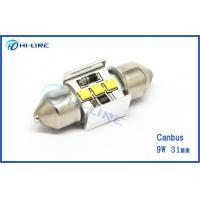 Ultra Bright Canbus LED Lights / Interior 12V Canbus Lamp for Car Indicator Light