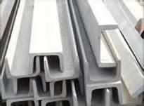 China 304 Hot Rolled stainless steel Channel Beam with Long-term Value on sale