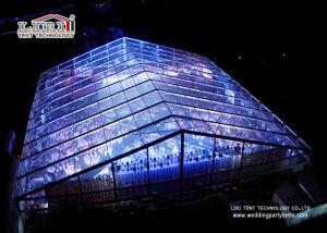 China 2000 Capacity Transparent Outdoor Party Concert Tents from China Liri Tent on sale