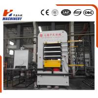 Primarily Plywood Hot Press Machine / Hydraulic Wood Press Machine Manufacturer