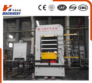 China Primarily Plywood Hot Press Machine / Hydraulic Wood Press Machine Manufacturer  on sale