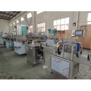 China Condiment Full Automatic Shrink Sleeve Labeling Machine Electric  20000bph on sale