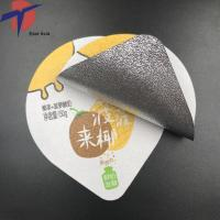 China Aluminium foil sealing lids for diary products, aluminium foil yogurt products sealing covers. on sale