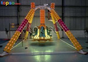 China Indoor 380V Pendulum Amusement Ride Frisbee Carnival Ride  RGB LED Lights on sale