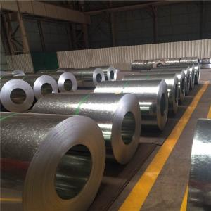 China DX51D Zinc coating 30 to 275g/m2 spangle Hot dipped galvanized steel coil to make roof sheet,door shutter on sale