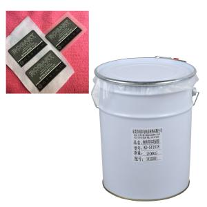 China Fast Thickness Heat Resistant 20kg Heat Transfer Printing Ink on sale