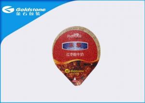 China Suelde la hoja de aluminio de Lidding en caliente de la laca para el acondicionamiento farmacéutico/de los alimentos on sale
