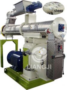 China Poultry Feed Plant Machine on sale