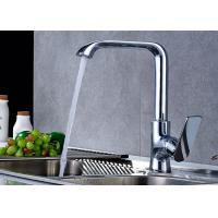 Modern Design Brass Kitchen Faucet Chrome Plating ROVATE Contemporary Style