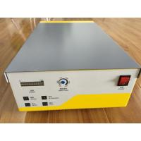 200CPM Cycle Rate Ultrasonic Power Supply Automatic Searching Frequency Digital Generator