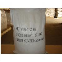 China Model ZC-2 Cement Mix Accelerator For Mining And Underground Engineering on sale