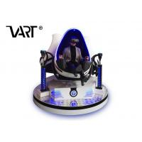 Luxury 3 Seats 9D Vr Cinema Digital Movie Theater Equipment Motion Chair For Shopping Mall