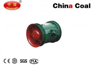 China Explosion-proof Ventilation Equipment Industrial Axial Blower Fan for Mining and Tunneling on sale