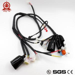 China China Supplier Competitive Price Wholesale  Electric Motorcycle Wire Harness on sale