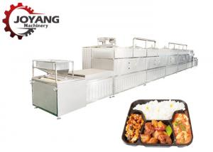 China Box Lunch Microwave Heating Technology Oven Boxed Meal Fast Food Heating Machine on sale