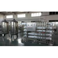 stainless steel drinking water treatment plant /Hotel, community, factory water supply system, direct drinking water