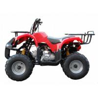 China Three Wheel ATV GT200SL-1/Three Wheel Motorcycle on sale