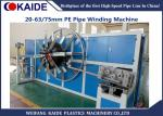 16-63mm HDPE Plastic Pipe Coiling Machine  / 63mm PE pipe winder