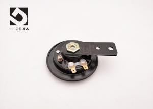 China Black Motorcycle Siren Speaker Replacement Motorcycle Horn 105DB Decibel on sale