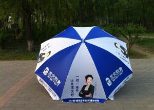 China Blue And White Big Outdoor Umbrella Logo Printed Hd Design For Beach And Garden on sale