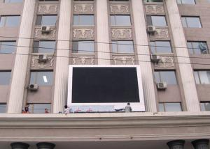 China IP65 P20 SMD3535 outdoor advertising Led Display waterproof and dustproof for fixed installation on sale
