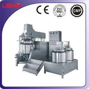 China Emulsifier mixer on sale