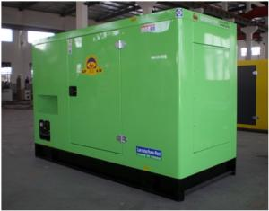 China 20kw/25kVA silent diesel generator set powered by Ricardo K4100D engine on sale