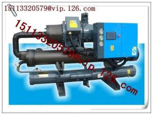 China High Performance Water Cooled Screw Chiller System/Water Cooled Screw Chiller on sale