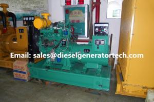 China generator/diesel generator/diesel generator set/power engine/engine from 24KW-2000KW on sale