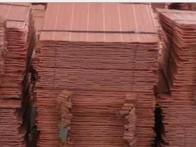 China Copper Cathode 99.99% on sale