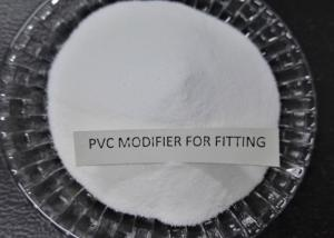 China High Efficiency Acrylic Impact Modifier WS-E6 For PVC Fitting , SGS Listed on sale