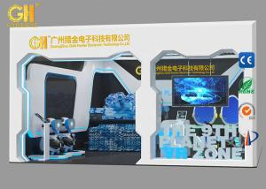 China Customized Kids Game Center Arcade VR Funland Indoor Playground 360 Degree Picture on sale