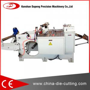 China copper foil sheeting machine with multi layer lamination on sale