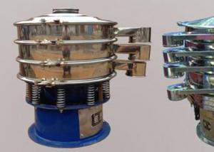 China Stainless Steel Vibro Sieve Machine High Precision Fine Powder Vibratory Separator on sale