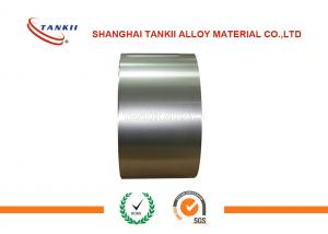 China 0.3mm * 200m 1j51 Soft Magnetic Alloy Feni34co29mo3 For Pulse Transformers on sale