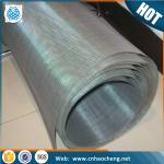 NiCr Alloy Metal Wire Mesh