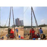 Professional Hard Rock Drilling Equipment Rock And Soil Testing Machine