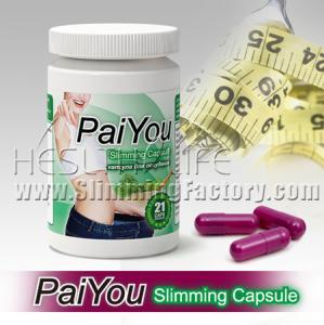 China Paiyou natural reduce el peso gordo de la dieta de la cápsula que adelgaza pierde píldoras on sale