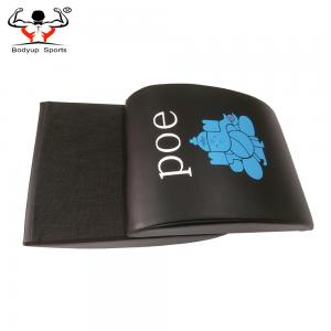 China High Elastic EPE Foam Sit Up Pad 37*30.5*7.5cm For Motion Ab Workouts on sale