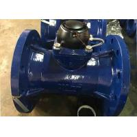 China Irrigation Water Mter Built In Sensor PN16 Mpa on sale