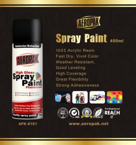 China Odourless Aerosol Spray Paint 10oz Rich Metallic Finish Interior Exterior on sale