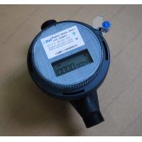 China Small PDA Remote Reading Water Meter Amr Class C For Domestic , Office Building on sale