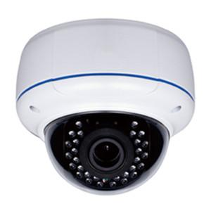 China 2.0 Megapixel WDR Water-Proof & Vandal-Proof IR Network Dome Camera on sale