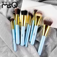 China 9 Pieces Blue Eyebrow Cosmetic Brush Set With Sythetic Hair Brushing on sale