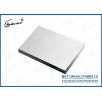 Metal Working Tungsten Carbide Plate Wear Resistance Plates or Sheets YG8L