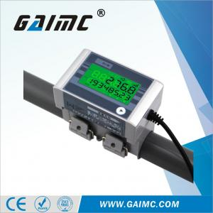 China GUF200 fast measurement pvc clamp on integrated ultrasonic water flow meter on sale