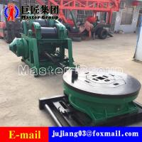 SPJ-300 water well drilling rig  portable borehole drilling machine for sale