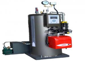 China 50-1000KG/H Vertical Fuel Natural Gas/Diesel Oil Fired Steam Boiler price on sale