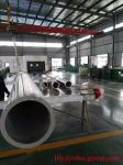 H188 B575 3 Inch Hastelloy Pipe Alloy Pipe UNS N10276